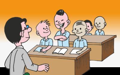 Gérer ou régler sa classe